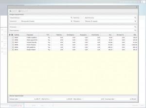 Στιγμιότυπο Προγράμματος 4 B2B